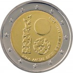 2 euro Estonia 100 lat republiki 2018