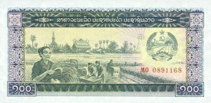 Laos 100 Kip Most 1979