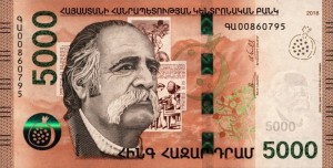 Armenia 5000 Dram William Saroyan 2018 P-63a