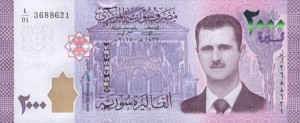 Syria 2000 funtów Parlament  2015 P-New