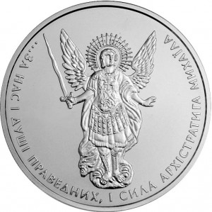 UKRAINA 1 UAH Archanioł Michał 2014 1 OZ Ag.999