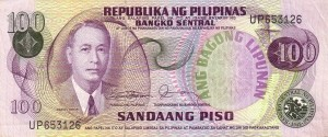 Filipiny 100 piso Bank centralny 1978 P-164c