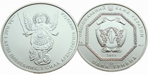 UKRAINA 1 UAH Archanioł Michał 2011 1 OZ Ag.999